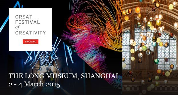 The GREAT Festival of Creativity in Shanghai